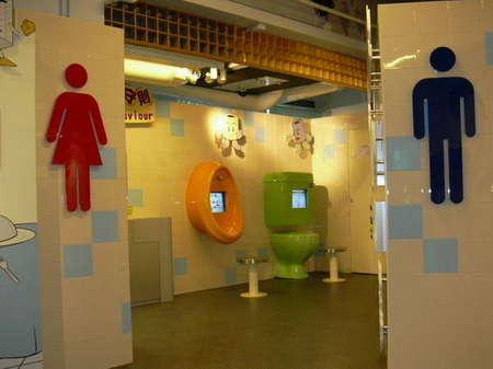 20050308_public_toilet
