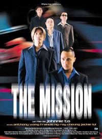 Missionaffichegros